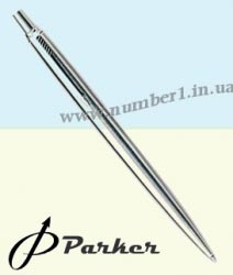 Шариковая ручка Parker Jotter Stainless Steel